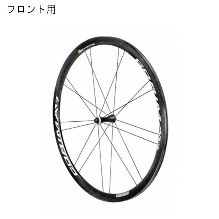CORIMA (コリマ) 32mm S+ ロード 700c 18H チューブラーホイール フロント用 【自転車】