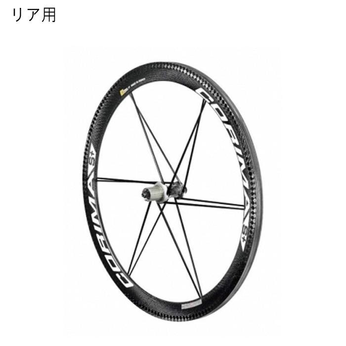 CORIMA (コリマ) 47mm MCC S+ ロード 700c 12H シマノ11S チューブラーホイール リア用 【自転車】