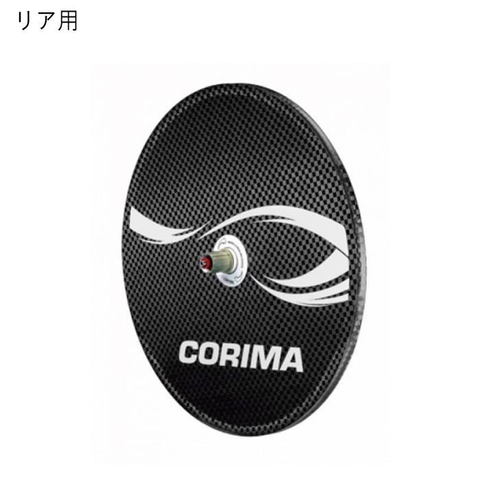 CORIMA (コリマ) DISC CN 2D ロ-ド 700c シマノ11S チューブラーホイール リア用 【自転車】