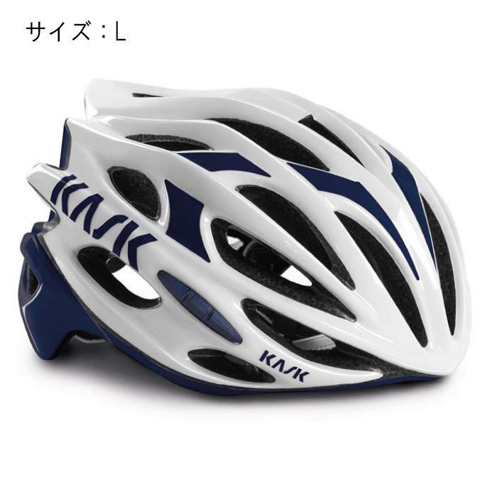 KASK(カスク) MOJITO モヒート ホワイト/ネイビーブルー サイズL ヘルメット 【自転車】