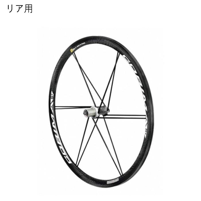 CORIMA (コリマ) 32mm MCC S+ ロード 700c 12H カンパ チューブラーホイール リア用 【自転車】