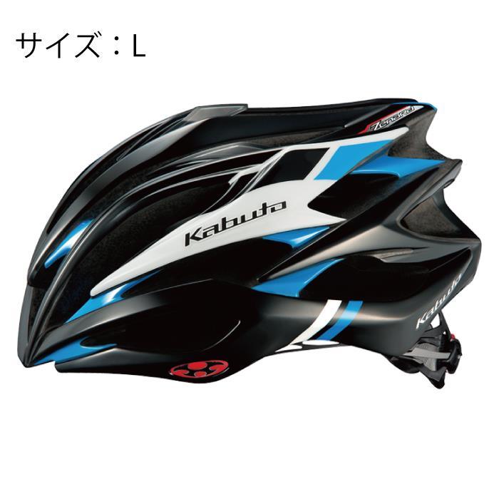 OGK(オージーケー) ZENARD ゼナード トラッドブルー サイズL ヘルメット
