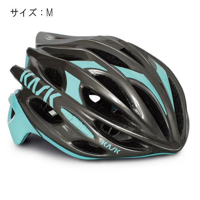 KASK(カスク) MOJITO モヒート ANTHRACITE (チャコールグレー)/アクア サイズM ヘルメット 【自転車】