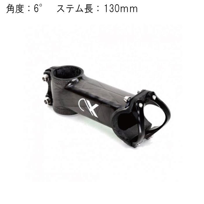 AX LIGHTNESS (エーエックス ライトネス) Rigid 6 ±6°φ31.8 130mm ステム 【自転車】