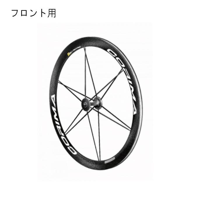 CORIMA (コリマ) 47mm MCC WS+ ロード 700c 12H クリンチャーホイール フロント用【自転車】