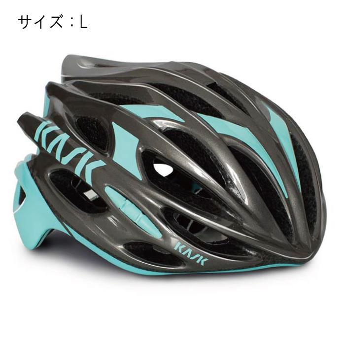 KASK(カスク) MOJITO モヒート ANTHRACITE (チャコールグレー)/アクア サイズL ヘルメット 【自転車】