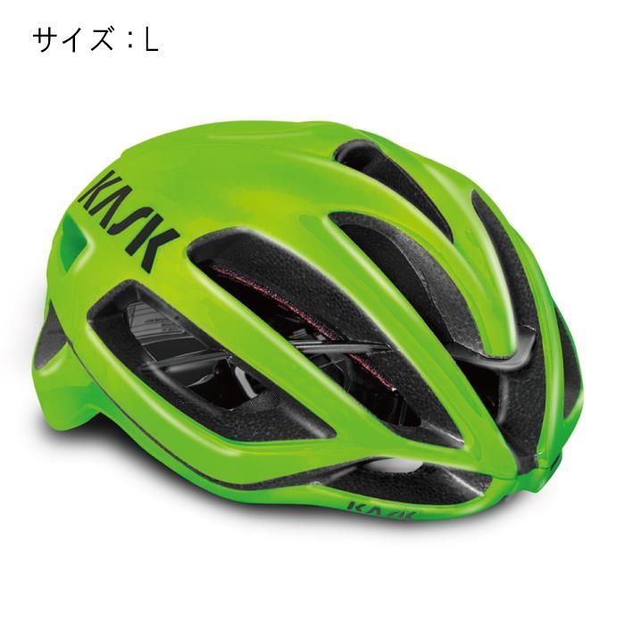 KASK(カスク) PROTONE プロトーン ライム サイズL ヘルメット 【自転車】