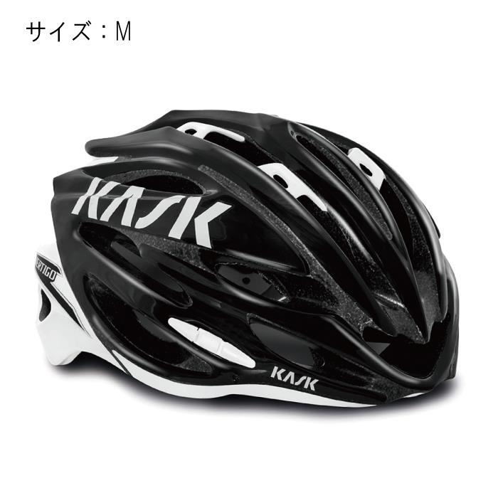 KASK(カスク) VERTIGO 2.0 ヴァーティゴ 2.0 ブラック/ホワイト サイズM ヘルメット 【自転車】