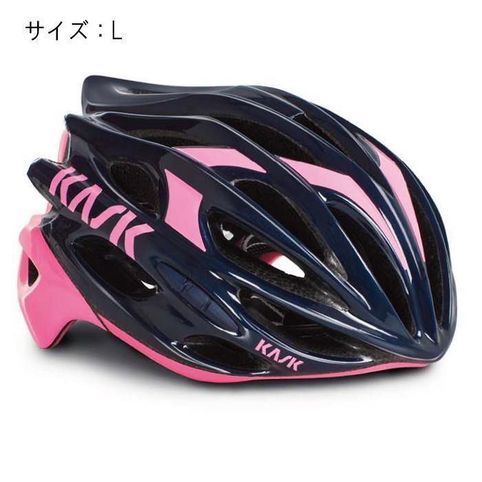 KASK(カスク) MOJITO モヒート ネイビーブルー/ピンク サイズL ヘルメット 【自転車】