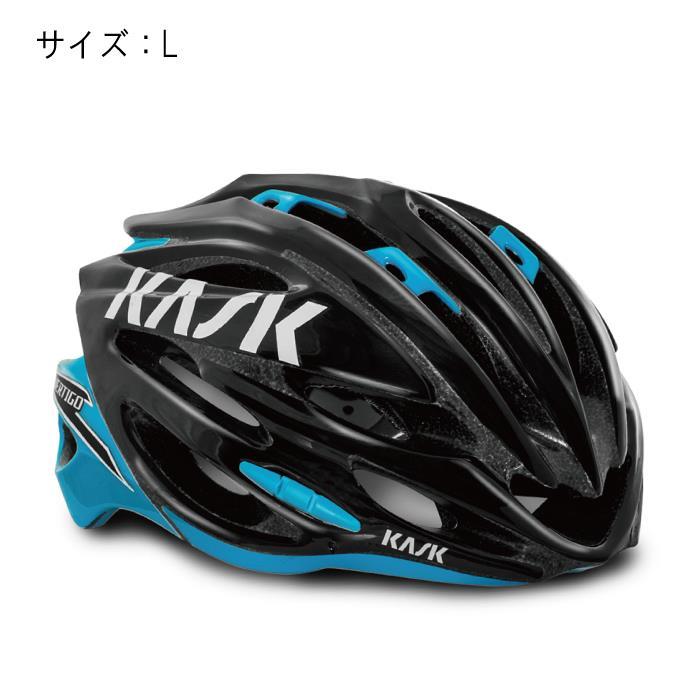 KASK(カスク) VERTIGO 2.0 ヴァーティゴ 2.0 ブラック/ライトブルー サイズL ヘルメット 【自転車】