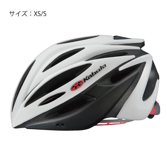 OGK (オージーケー)  ALFE アルフェ マットホワイトブラック XS/S 【自転車】