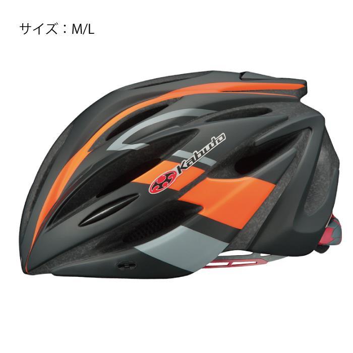 OGK (オージーケー)  ALFE アルフェ ルートマットオレンジ M/L 【自転車】