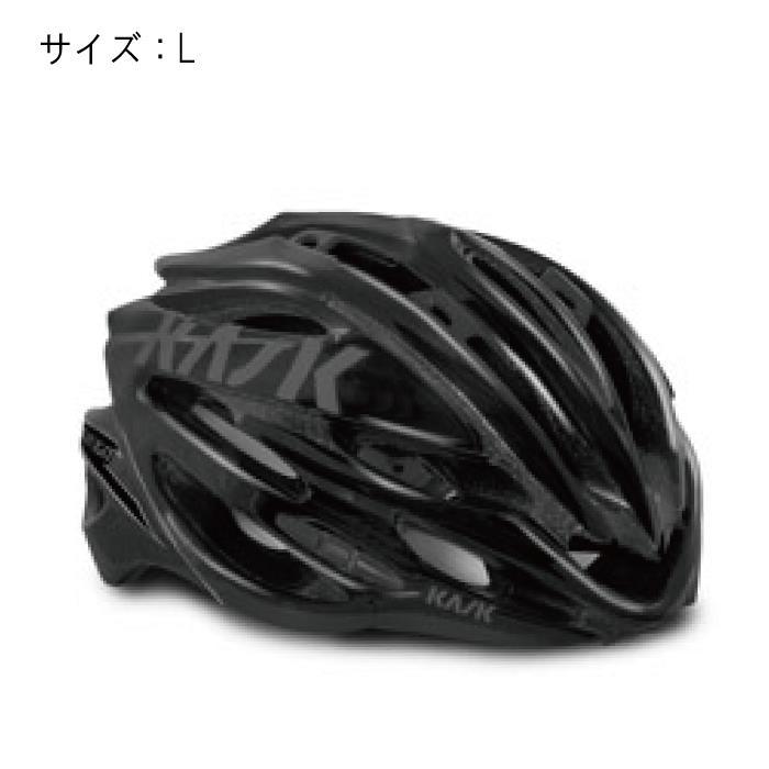 KASK(カスク) VERTIGO 2.0 ヴァーティゴ 2.0 ブラックマット サイズL ヘルメット 【自転車】