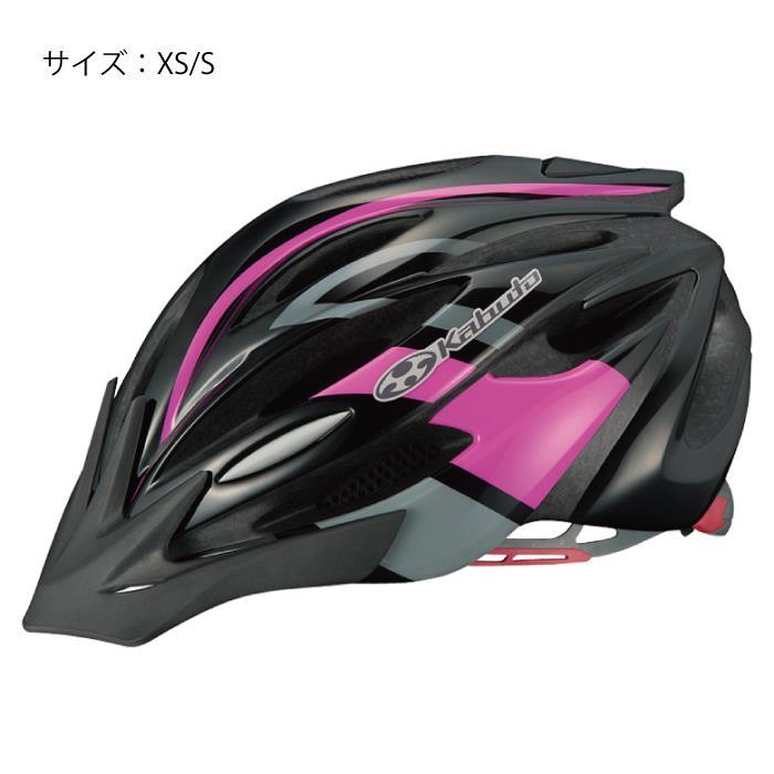 OGK (オージーケー)  ALFE アルフェ レディース ルートピンク XS/S 【自転車】