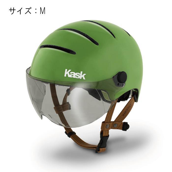 KASK(カスク) LIFESTYLE ライフスタイル サルビア サイズM ヘルメット 【自転車】