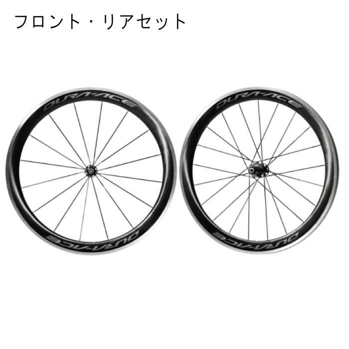 SHIMANO (シマノ) WH-R9100-C60 クリンチャーホイールセット 【自転車】