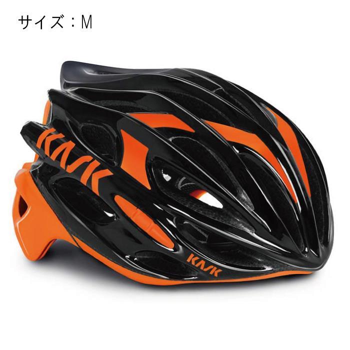KASK(カスク) MOJITO モヒート ブラック/オレンジフルオ サイズM ヘルメット 【自転車】