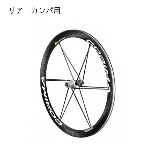 CORIMA (コリマ) 47mm MCC WS+ ロード 700c 12H カンパ クリンチャーホイール リア用【自転車】