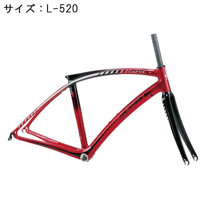 BOMA (ボーマ) COFY コフィ 2 L-520 フレームセット 【自転車】【ロードバイク】