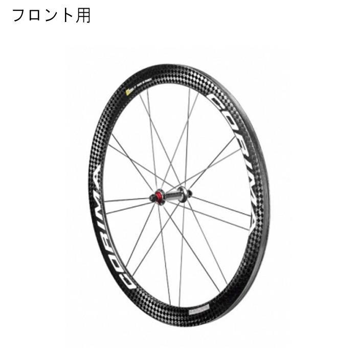 CORIMA (コリマ) 47mm S ピスト 700c 18H チューブラーホイール フロント用 【自転車】
