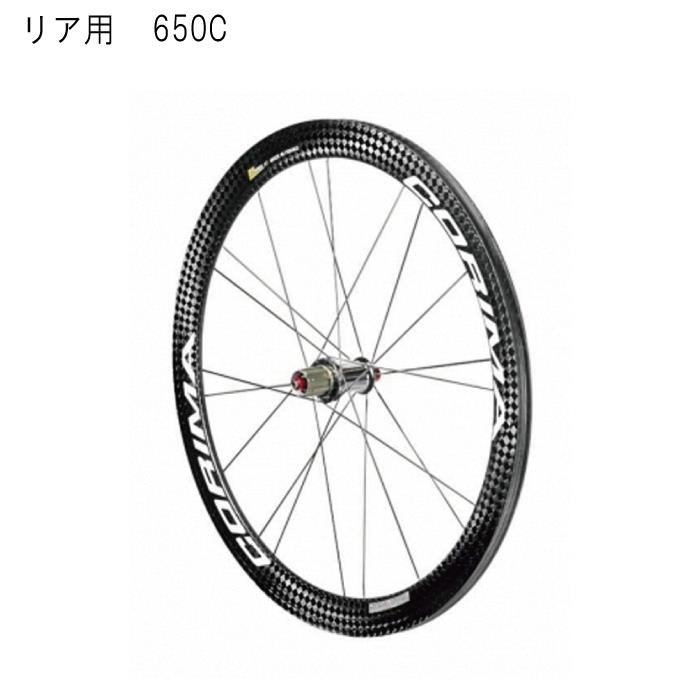 CORIMA (コリマ) 47mm S ロード 650c 20H シマノ11S チューブラーホイール リア用 【自転車】