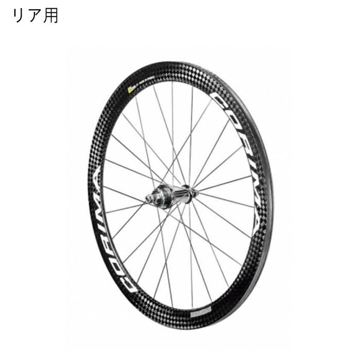 CORIMA (コリマ) 47mm S ピスト 700c 24H チューブラーホイール リア用 【自転車】
