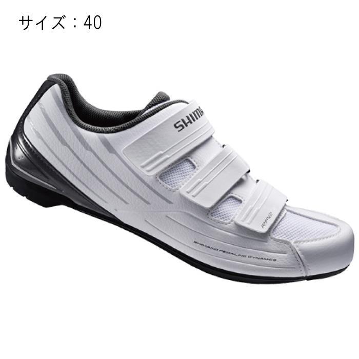 SHIMANO (シマノ) RP200MW ホワイト サイズ40 (25.2cm) シューズ