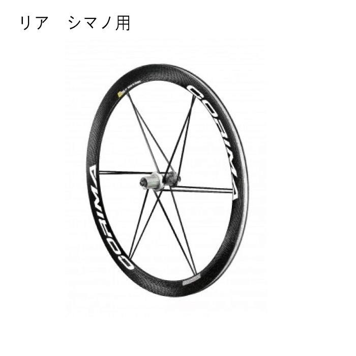 CORIMA (コリマ) 47mm MCC WS+ ロード 700c 12H シマノ11S クリンチャーホイール リア用【自転車】
