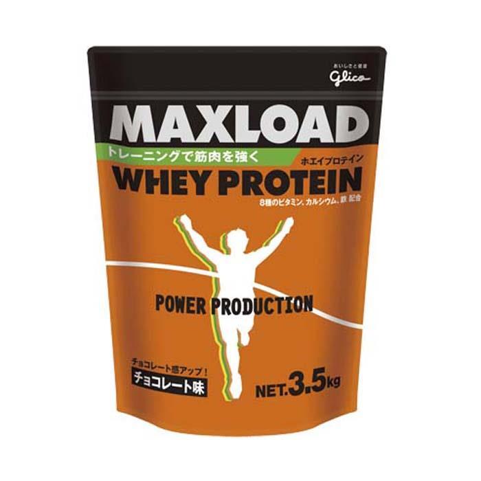 glico(グリコ) MAXLOAD ホエイプロテイン チョコレート味 3.5kg