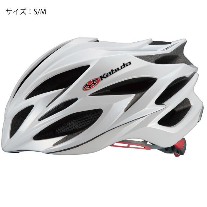 OGK(オージーケー) STEAIR ステアー ホワイト サイズS/M ヘルメット
