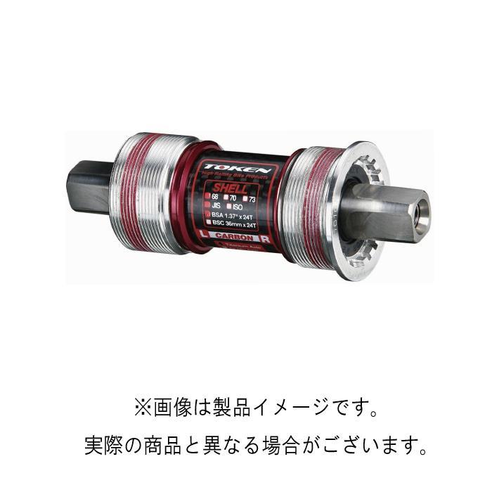 TOKEN (トーケン) TK8695CT ISO/カンパ BB 68-115.5 チタン軸 ボトムブラケット