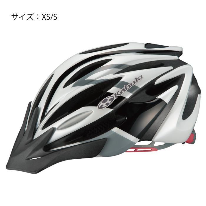 OGK (オージーケー)  ALFE アルフェ レディース ルートホワイト XS/S 【自転車】