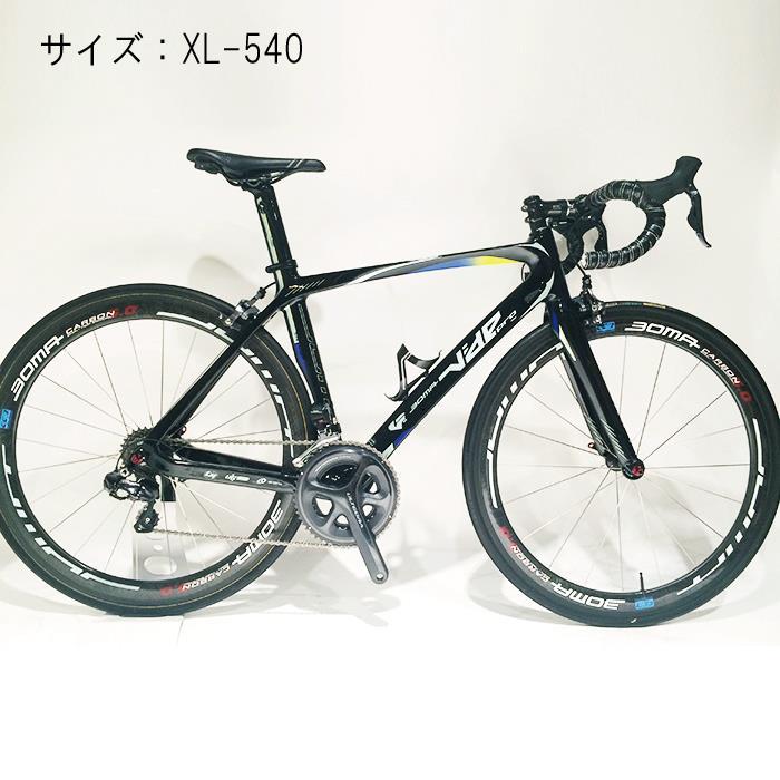 BOMA(ボーマ) VIDE PRO ヴァイドプロ CT-RTV XL-540 サイズXL-540 フレームセット 【自転車】