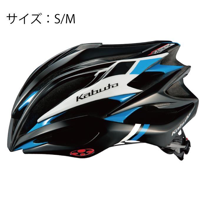 OGK(オージーケー) ZENARD ゼナード トラッドブルー サイズS/M ヘルメット