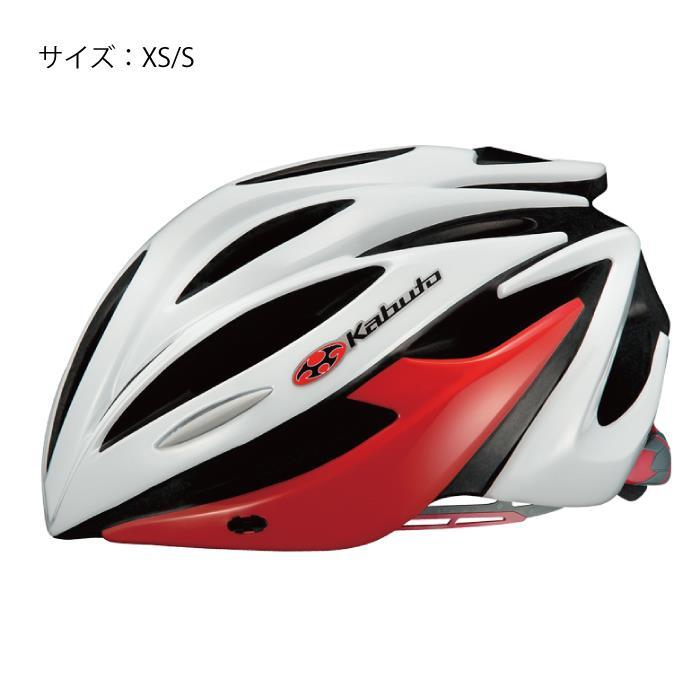 OGK (オージーケー)  ALFE アルフェ ホワイトレッド XS/S 【自転車】
