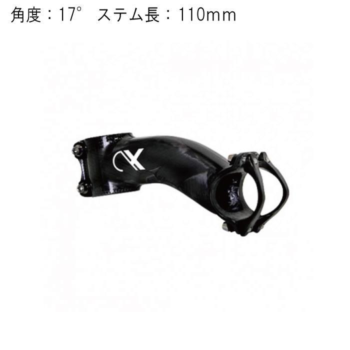 AX LIGHTNESS (エーエックス ライトネス) Rigid 17 ±17°φ31.8 110mm ステム 【自転車】