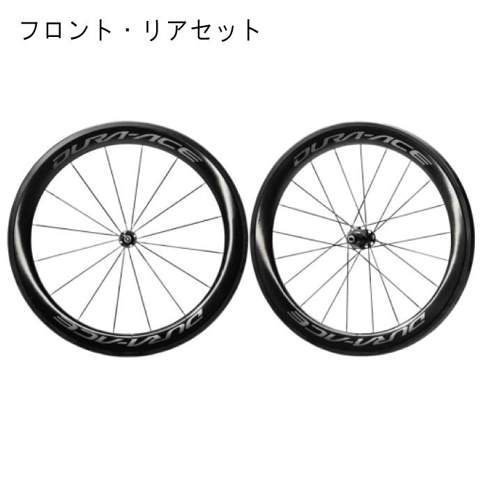 SHIMANO (シマノ) WH-R9100-C60 チューブラーホイールセット 【自転車】