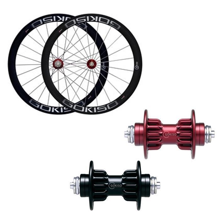 GOKISO (ゴキソ) GD2 クライマー クリンチャー カンパ用 ホイールセット 50mm 【自転車】【ロードバイク】