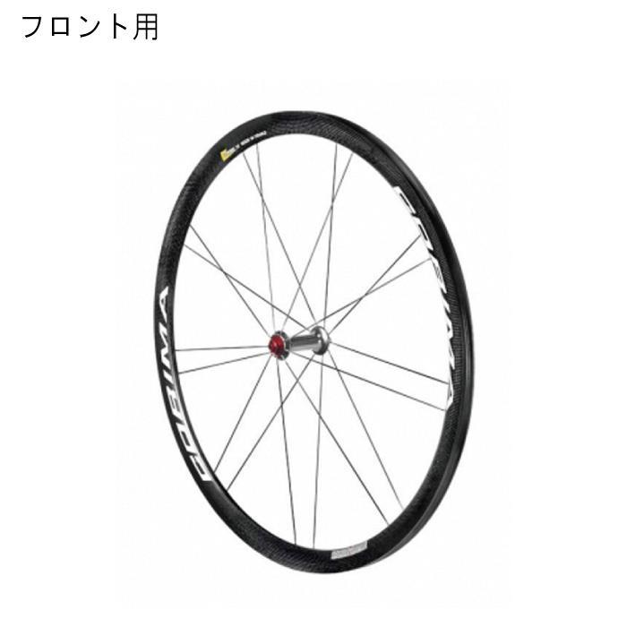 CORIMA (コリマ) 32mm S ロード 700c 18H チューブラーホイール フロント用 【自転車】