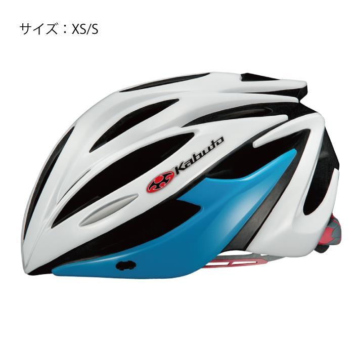 OGK (オージーケー)  ALFE アルフェ ホワイトブルー XS/S 【自転車】
