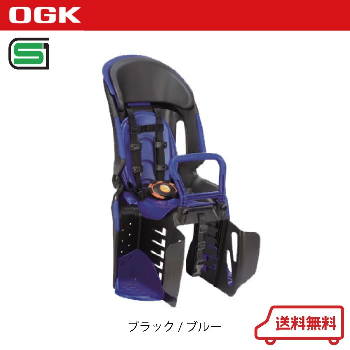 OGK(オージーケー)RBC-011DX3 ブラック/ブルー ヘッドレスト付き リアチャイルドシート 【自転車】