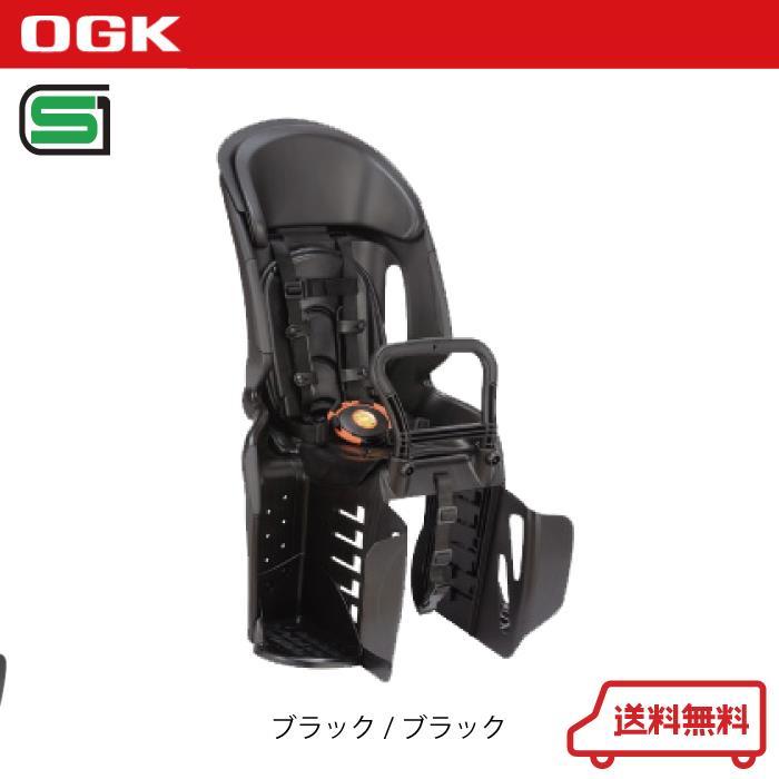OGK(オージーケー)RBC-011DX3 ブラック/ブラック ヘッドレスト付き リアチャイルドシート 【自転車】