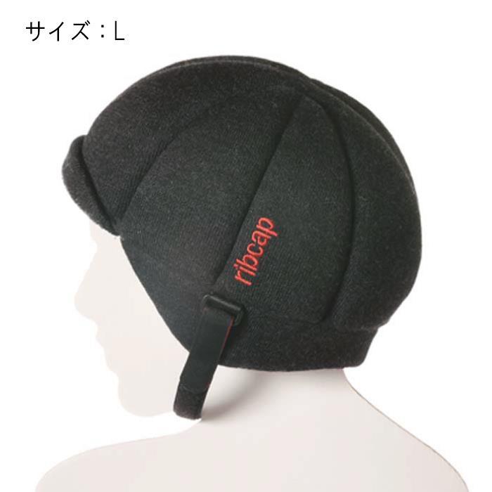 Ribcap(リブキャップ) Jackson Lサイズ ブラック アントシラート 【自転車】