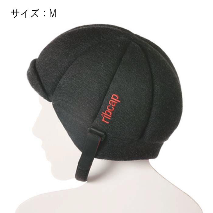 Ribcap(リブキャップ) Jackson Mサイズ ブラック アントシラート 【自転車】