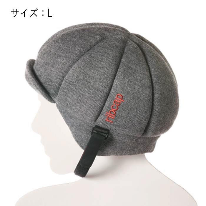 Ribcap(リブキャップ) Jackson Lサイズ グレー 【自転車】