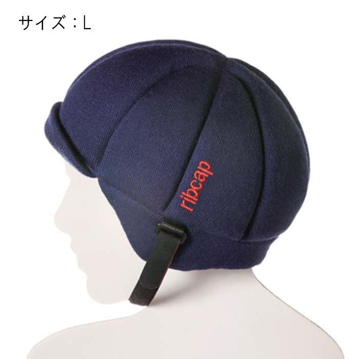 Ribcap(リブキャップ) Jackson Lサイズ マリンブルー 【自転車】