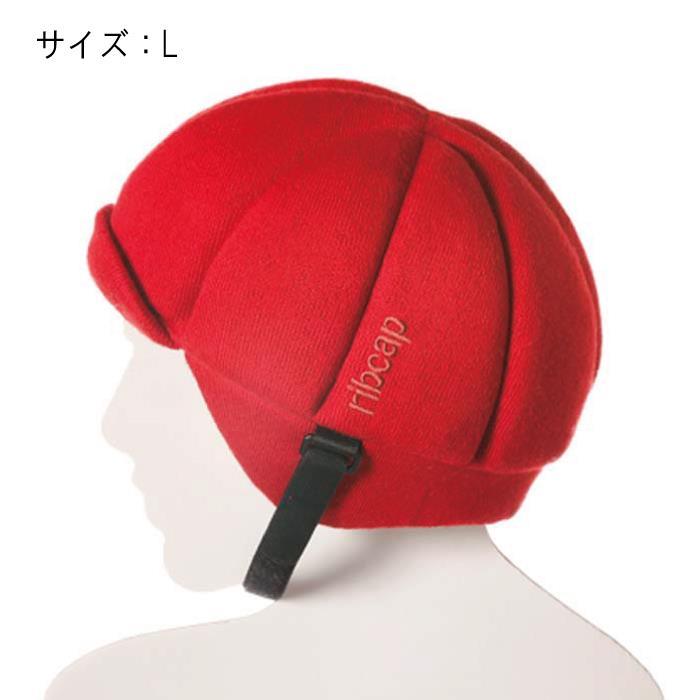 Ribcap(リブキャップ) Jackson Lサイズ レッド 【自転車】