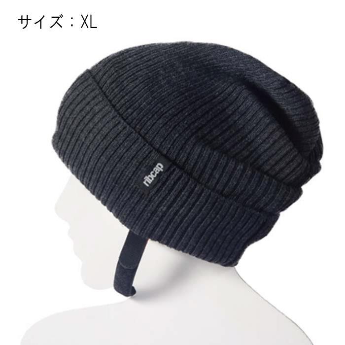 Ribcap(リブキャップ) Lenny XLサイズ ブラック アントシラート 【自転車】