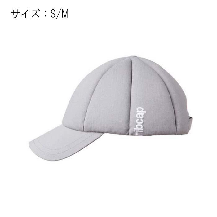 Ribcap(リブキャップ) Baseball Cap S/Mサイズ Platin プラチナ 【自転車】