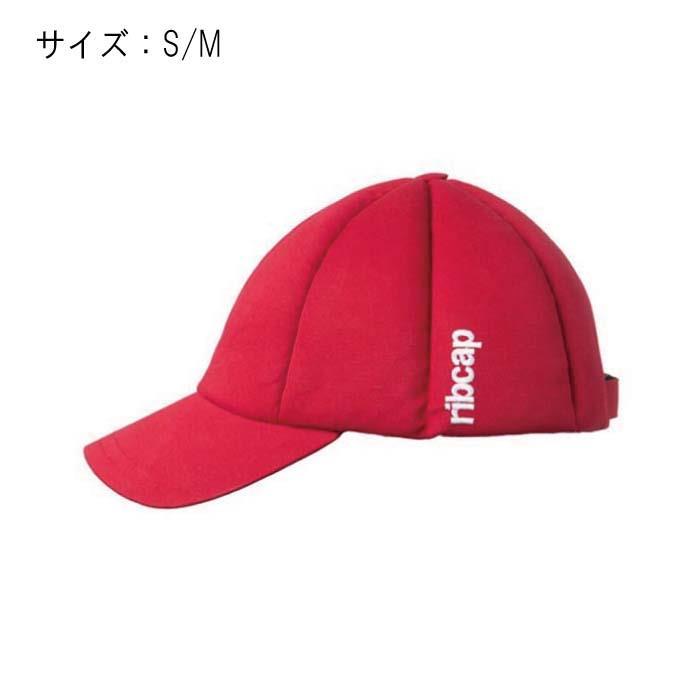 Ribcap(リブキャップ) Baseball Cap S/Mサイズ レッド 【自転車】